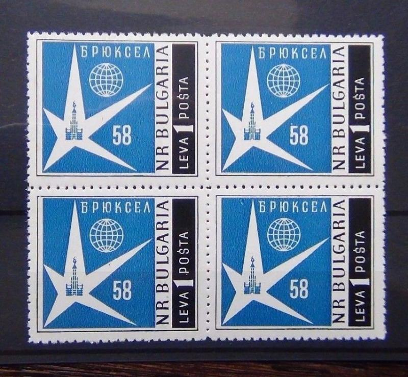 Bulgaria 1958 Brussels International Exhibition in block x 4 MNH