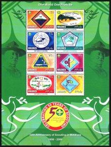 Maldives. 2006. Scouting movement in the Maldives. MNH.