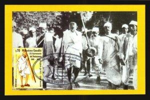 2019 Mahatma Gandhi INDIA 150 BIRTH ANNIVERSARY Uruguay Maximum Maxi CARD