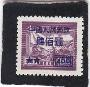 China, PRC #  81 unused