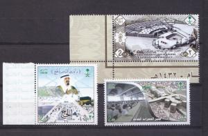 Lo t 3 Complete SET From SAUDI ARABIA 1980-88 ISSUE  All MNH ISLAMIC ISSUE