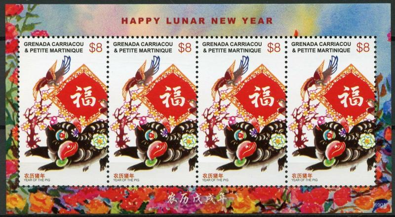 Grenadines of Grenada 2019 MNH Year of Pig 4v M/S Chinese Lunar New Year Stamps