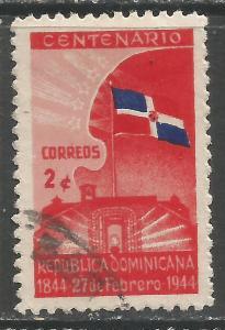 DOMINICAN REPUBLIC 400 VFU FLAG Z2605-2