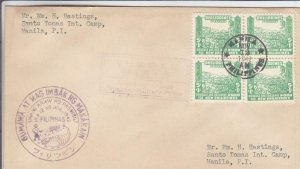 1942, Japanese Occupation of Philippines, FDC, See Remark (14546)