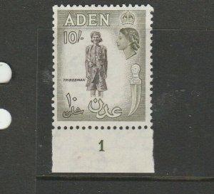 Aden 1953/63 10/- Sepia & Olive UM/MNH with Cylinder number, SG 69