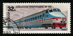 Train, 1982 (Т-8266)