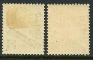 VATICAN Sc#J5-J6 1931 Postage Due Key Values OG Mint Hinged