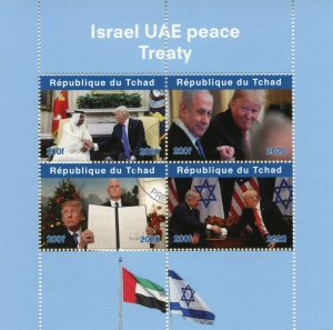 Chad Donald Trump Stamps 2020 CTO Israel UAE Peace Treaty Netanyahu 4v M/S