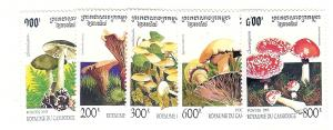Cambodia, 1426-30, Mushrooms, Singles, MNH