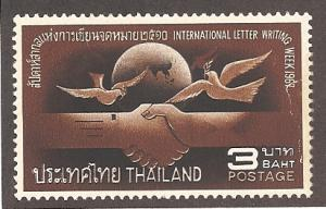 Thailand 493 Mint VF HR