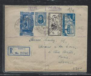 IRELAND (P0110B) 1946 A/M COVER 2ITH 4 DIFF COMMEMS TO FRANCE