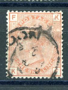 Great Britain #87 used VF PL 13