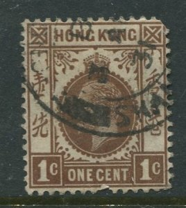 STAMP STATION PERTH Hong Kong #129 KGV Definitive Issue Used 1921-1937