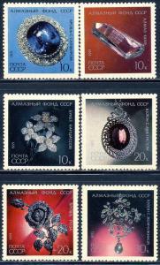 Russia MNH 3917-22 Precious Jewels 1971