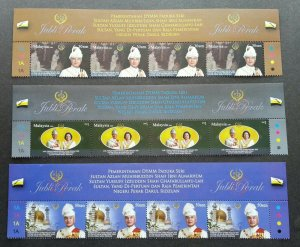 Silver Jubilee Of Sultan Perak Malaysia 2009 King Royal Leader (stamp title) MNH