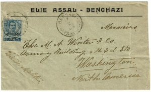 Italy Offices in Africa 1908 cover, Bengasi to the U.S., Scott 1, $475