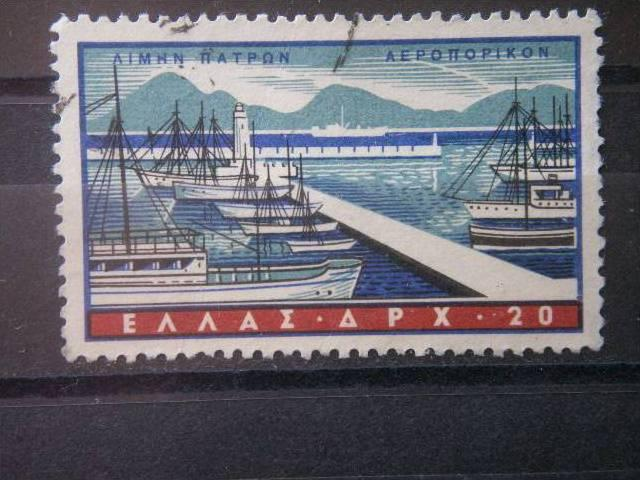GREECE, used
