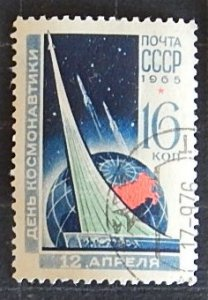 Space, (1328-T)
