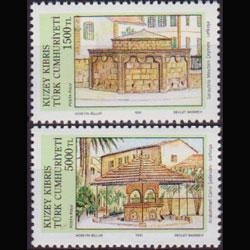 TURKISH-CYPRUS 1991 - Scott# 301-2 Fountains 1500-5000l NH