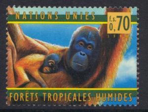 United Nations Geneva 1998 MNH rainforest preservation