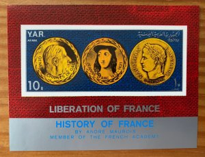 Yemen 1970 Liberation France, Napoleon MS, MNH. Scott 268H, CV $12.00. Mi BL 116