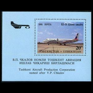 UZBEKISTAN 1995 - Scott# 95 S/S Planes NH