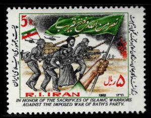 IRAN Scott 2111 MNH** 1982 stamp