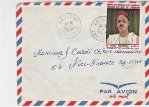 Rep Du Cameroun 1969 Airmail Ebolowa Cancels President Stamp Cover Ref 30692