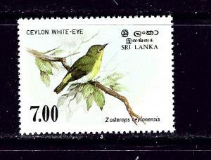 Sri Lanka 877 MNH 1988 Bird