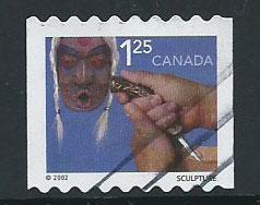 Canada SG 1897 VFU Coil