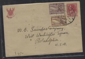 THAILAND (P1312BB)  KING 1940 10 STG PSC UPRATED 1 STG+3 STG A/M TO USA
