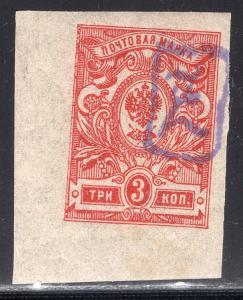 ARMENIA LOT4