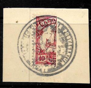 CAROLINE ISLANDS  1901  10pf   CARMINE BISECT ON PIECE   FU   SG 15a