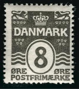 Denmark Nice 1921 SC #93 Fine Mint OG SCV$7...Such a Deal!