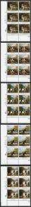 SG1531/5 1991 Dogs set in Cylinder Blocks of SIX U/M