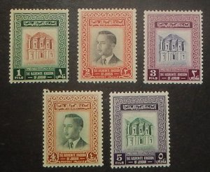 Jordan 306-10. 1954 1f-5f Pictorials