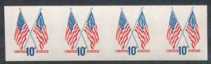 UNITED STATES 1519a MINT VF NH IMPERF STRIP OF 4