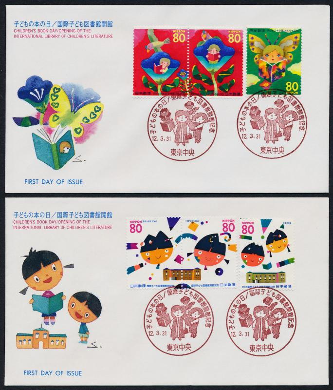 Japan 2726a-f on children cancel FDC's - Children's Book Day, Butterfly, Bird