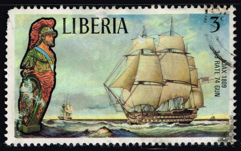 Liberia #608 Famous Sailing Ships & Figureheads; Used (0.25)