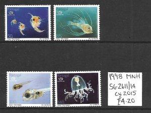 Portugal MNH 2611-4 Marine Life 1998 SCV 4.20