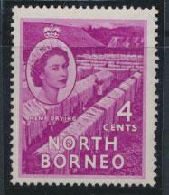 North Borneo SG 375 SC# 264 MVLH   see details
