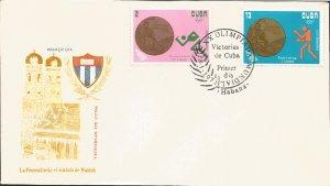 V) 1972 CARIBBEAN, XX SUMMER OLYMPICS, MUNICH, BRONZE, WOMEN'S RELAY, GOLD