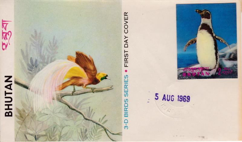 Bhutan 1969 Imperf. Litho 3D Bird Series 2nu Penguin  First Day Cover