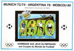 Chad 1980 Football World Cup 78/Moscow Olympics Gold SS Imperf.MNH