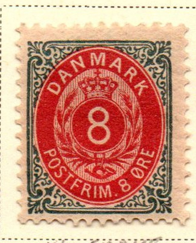 Denmark Sc 44a 1895 8 ore inverted frame stamp mint