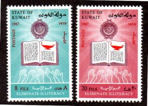 KUWAIT 368-369 MNH SCV $3.50 BIN $2.10 EDUCATION