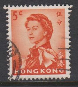 Hong Kong Sc#203 Used