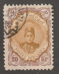 Persian stamp, Scott# 499, used, 20 kr, perf 11.5 X 11.5, postmark, #w-51
