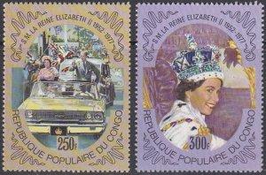 Congo People's Republic Sc #427-428 Mint Hinged