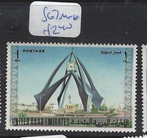 UNITED ARAB EMIRATES (P1810B) SG 7   MNH